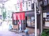 060722kimuraya1