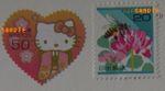 110825poscro_send0041_jp1935642