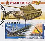 110916poscro_receive0044_ru5483052