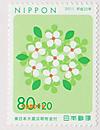 111014poscro_send0069_jp2066682_2