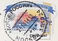 111104poscro_receive0068_ru6140342