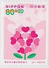 111130poscro_send0100_jp2190862