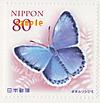 111212poscro_send0107_jp2227032