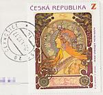 120113poscro_receive0123_cz1555222