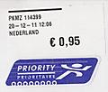 120113poscro_receive0124_nl9389692