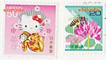 120118poscro_send0136_jp2318252