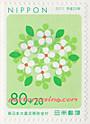120220poscro_send0161_jp2421442