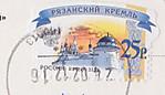 120308poscro_receive0157_ru7733422