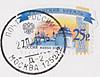 120313poscro_receive0160_ru8148232