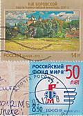 120329poscro_receive0167_ru8542332