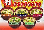 120416poscro_send0192_jp2607451