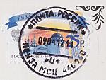 120421poscro_receive0181_ru9026162