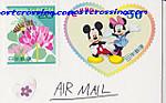 120422poscro_send0199_jp2627932