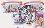 120511poscro_receive0187_ru9246812