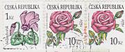 120523poscro_receive0196_cz1860762