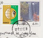 120718poscro_receive0238_cn6498332
