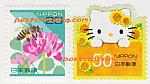 120804poscro_send0270_jp2985872
