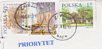 120823poscro_receive0259_pl5083582