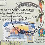 121108poscro_receive0297_ru12391502