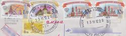 121218poscro_receive0311_ru13095342