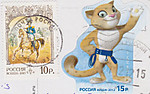 130223poscro_receive0321_ru14048992