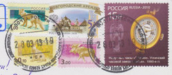 130415poscro_receive0334_ru16341702