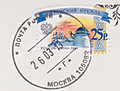 130625poscro_receive0359_ru16301482