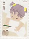 130827poscro_send0415_jp4367362_2