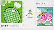 130829poscro_send0419_jp4386052