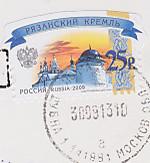 131119poscro_receive0431_ru20408672