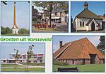 131213poscro_receive0447_nl21745401