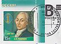 140122poscro_receive0472_ru23085092