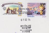 140307poscro_receive0500_ru24186842