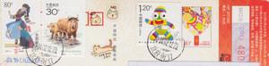 140311poscro_receive0503_cn12100372