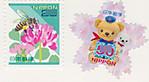140314poscro_send0516_jp5065742