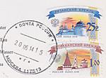 140622poscro_receive0554_ru26754552