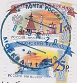 141005poscro_receive0613_ru29831582