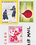 141030poscro_send0660_jp5988322