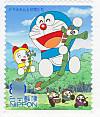 141030poscro_send0661_jp5992052