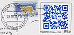 141110poscro_receive0634_ru30791082