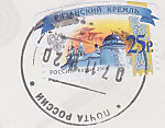150113poscro_receive0655_ru28753142