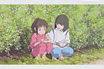 150113poscro_send0691_jp6204951_2