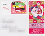 150220poscro_send0709_jp6444582
