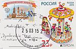 150507poscro_receive0696_ru35328202