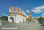 150516poscro_receive0703_ru35204241