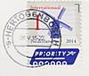 150610poscro_receive0711_nl30150922