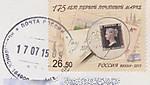 150825poscro_receive0720_ru38789722