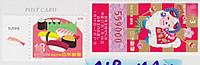 151004poscro_send0757_jp7263832