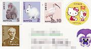 151221poscro_send0780_jp7604042