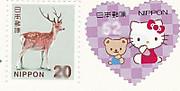 160129poscro_send0793_jp7752392